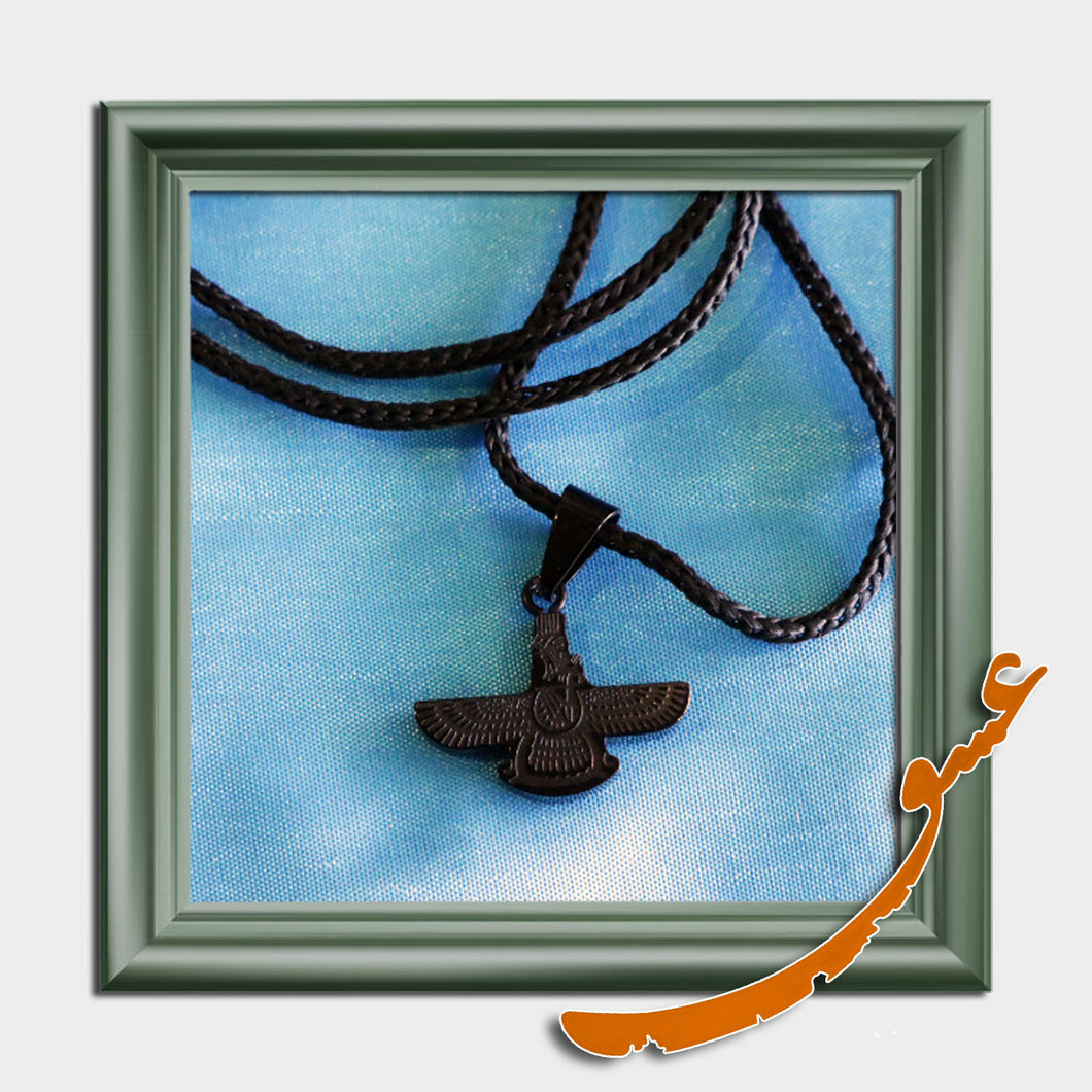 Hand Made Necklace Pendant Farvahar Symbol - gallery-eshgh