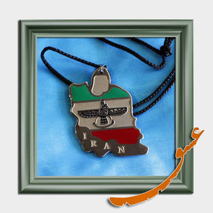 Hand Made Necklace Pendant Iran Flag - Silver Base - 1 - gallery-eshgh
