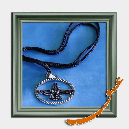 Hand Made Silver Necklace Pendant Farvahar Symbol -1 - gallery-eshgh