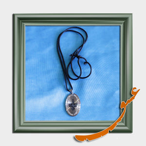 Hand Made Silver Necklace Pendant Farvahar Symbol -2 - gallery-eshgh