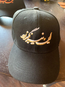 Sport Hat With A Calligraphy Embroidered in Farsi - Color: Sage - Gallery Eshgh