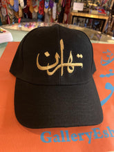 Load image into Gallery viewer, Sports Hat With Embroidery of Tehran in Farsi - Gallery Eshgh