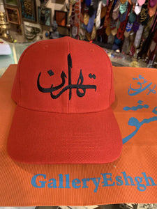 Sports Hat With Embroidery of Tehran in Farsi - Gallery Eshgh