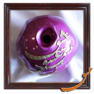 Hand Made Ceramic Pomegranate with Wooden Calligraphy - Violet - gallery-eshgh