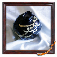 Load image into Gallery viewer, Hand Made Ceramic Pomegranate with Wooden Calligraphy - Black - gallery-eshgh