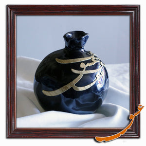 Hand Made Ceramic Pomegranate with Wooden Calligraphy - Black - gallery-eshgh