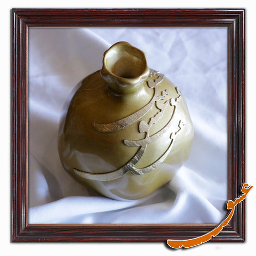 Hand Made Ceramic Pomegranate with Wooden Calligraphy - Golden - gallery-eshgh