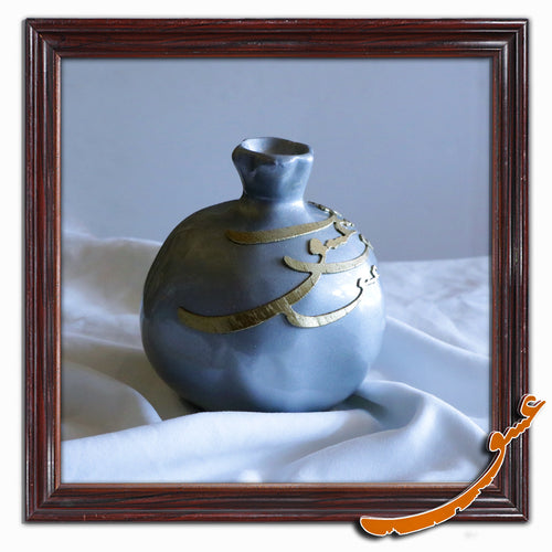Hand Made Ceramic Pomegranate with Wooden Calligraphy - Sky Blue - gallery-eshgh