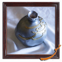 Load image into Gallery viewer, Hand Made Ceramic Pomegranate with Wooden Calligraphy - Sky Blue - gallery-eshgh