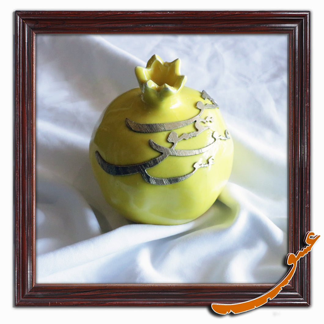Hand Made Ceramic Pomegranate with Wooden Calligraphy - Yellow - gallery-eshgh