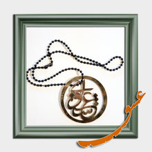 Load image into Gallery viewer, Hand Made Necklace Pendant with Calligraphy of the Word of Love - gallery-eshgh