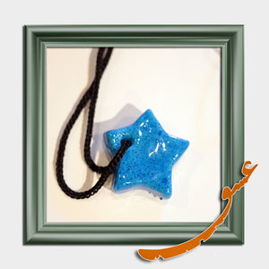 Hand Made Necklace Pendant -Star Shape - Evil Eye - gallery-eshgh