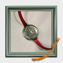Load image into Gallery viewer, Hand Made Antique Bracelet with an Ancient Coin- 1Rial - gallery-eshgh