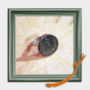 Hand Made Antique Ring with an Ancient Coin- 1Rial - Silver - gallery-eshgh