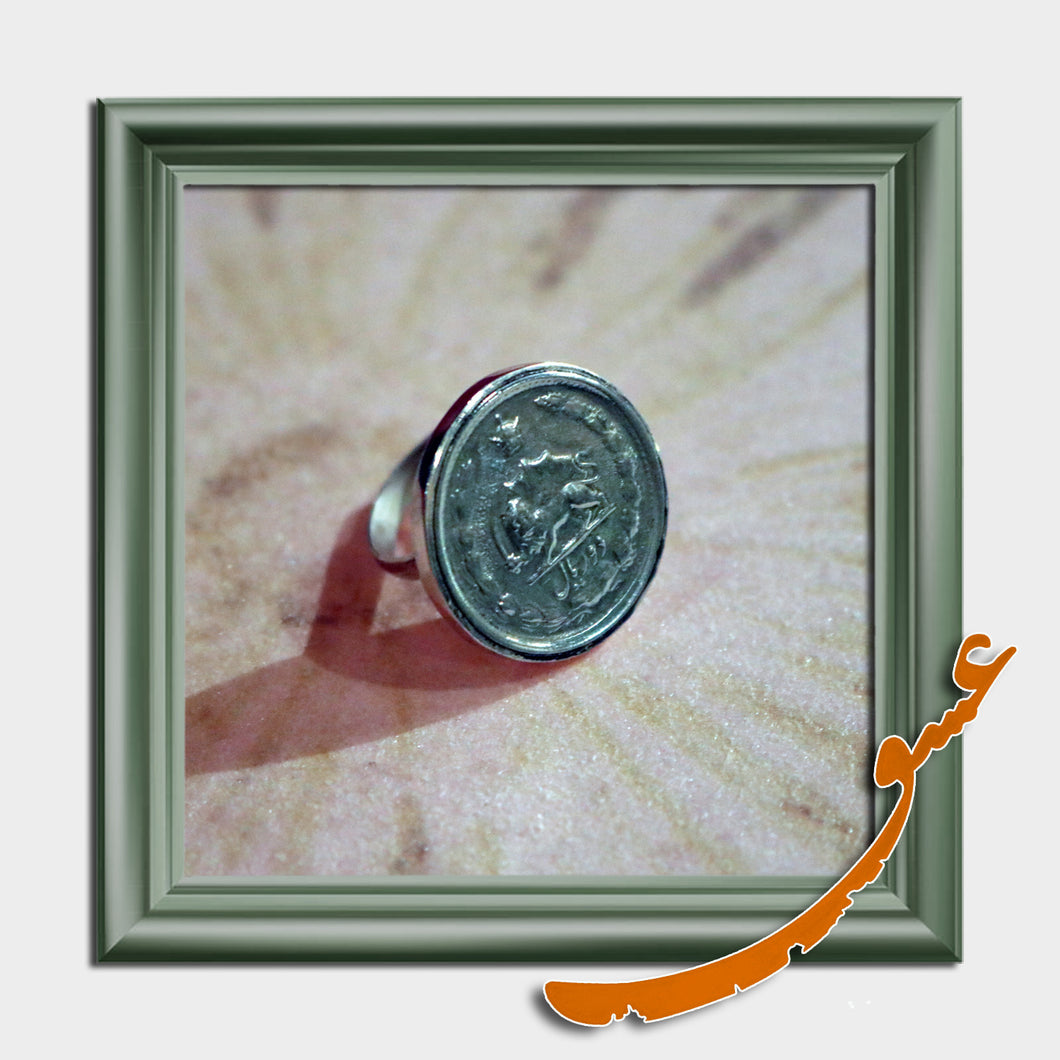 Hand Made Antique Ring with an Ancient Coin- 2Rial - Silver - gallery-eshgh
