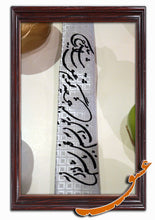 Load image into Gallery viewer, Teenager's Tie With Printed Mystical Farsi Poems+Handkerchief - gallery-eshgh