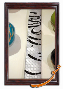 Teenager's Tie With Printed Mystical Farsi Poems+Handkerchief - gallery-eshgh