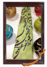 Load image into Gallery viewer, Tie With Printed Mystical Poems in Farsi Nastaliq+Handkerchief - gallery-eshgh