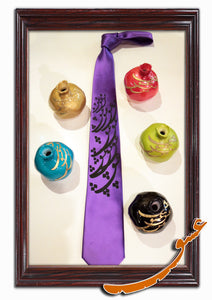 "Tie With Printed Word of ""Love"" in Farsi + Handkerchief - Pattern 2 - gallery-eshgh"