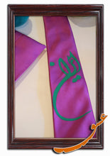"Load image into Gallery viewer, Tie With Printed Word of ""Iran"" in Farsi Nastaligh + Handkerchief - gallery-eshgh"
