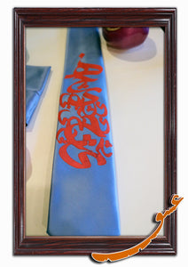Tie With Printed Mystical Poems in Farsi Nastaliq+Handkerchief - gallery-eshgh