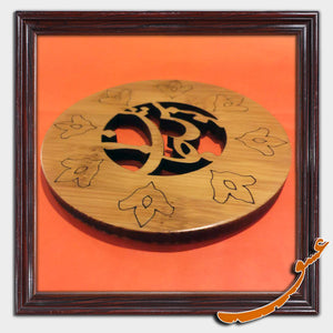 Handmade Wooden Coaster- Gallery Eshghe - gallery-eshgh