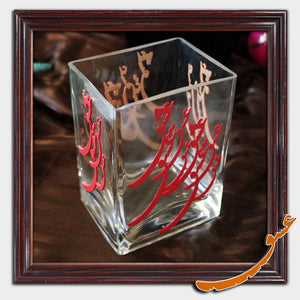 Crystal Pot/Vase with calligraphy of the word of Love - gallery-eshgh