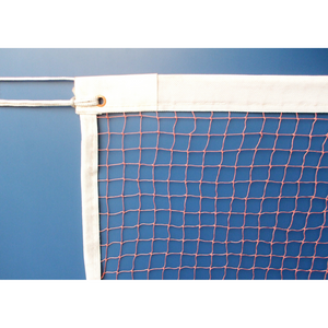 Net for badminton posts - 6.1m - Sport Essentials