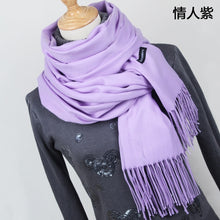 Load image into Gallery viewer, 100% Cashmere Solid Color Scarf/Pashmina- Multiple Colors Available