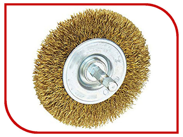 Harden Circular Grinding Wire Brush With Shank 100mm