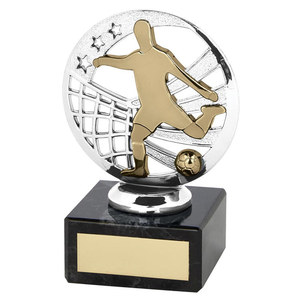 Ranger Football Trophy Silver & Gold 110mm