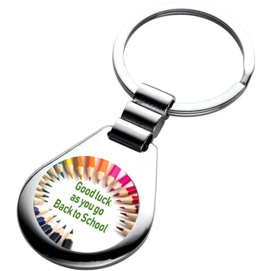 Back to School Engravable Metal Keyring