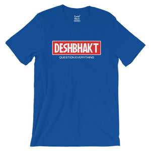 Marvel Deshbhakt T-Shirt