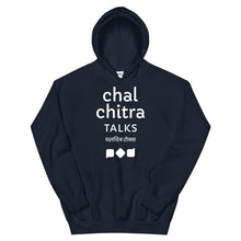 Load image into Gallery viewer, Chalchitra Talks Hoodie