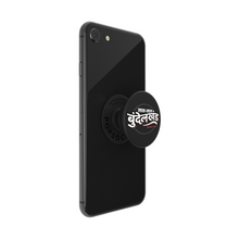 Load image into Gallery viewer, Bundelkhand Hamaar Style PopSocket Grip