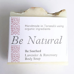 """Be Soothed"" Organic Soap (Lavender & Rosemary)"