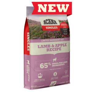 Acana | Lamb & Apple Recipe