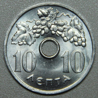 1969 Greece 10 Lepta BU- Lot 2