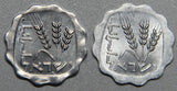 1974 and 1979 Israel 1 Agora BU Coin Set- Lot 2