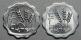 1974 and 1979 Israel 1 Agora BU Coin Set- Lot 3