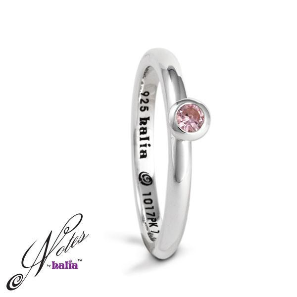 Pink Cubic Debutante Dazzle Stacking Ring Sterling Silver Notes by Halia