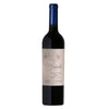 Lagarde Guarda Blend - vinosdelmundouy