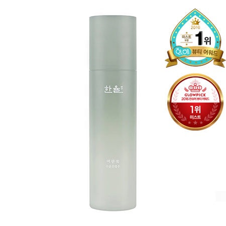 Hanyul Pure Artemisia Fresh Calming Water 150ml - Sister Seoul, K-Beauty