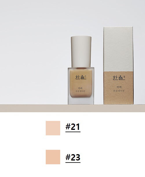 Hanyul Cover Foundation SPF15 PA+ 30ml - Sister Seoul, K-Beauty