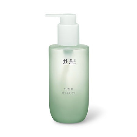 Hanyul Pure Artemisia Deep Cleansing Oil 200ml - Sister Seoul, K-Beauty