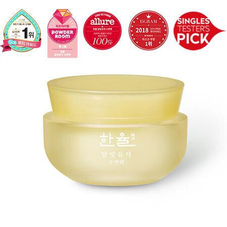 Hanyul Moonlight Citron Sleeping Mask 60ml - Sister Seoul, K-Beauty