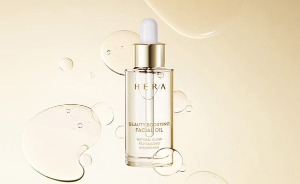 Hera Beauty Boosting Facial Oil - Sister Seoul, K-Beauty