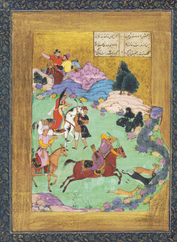 ancient persian miniature painting