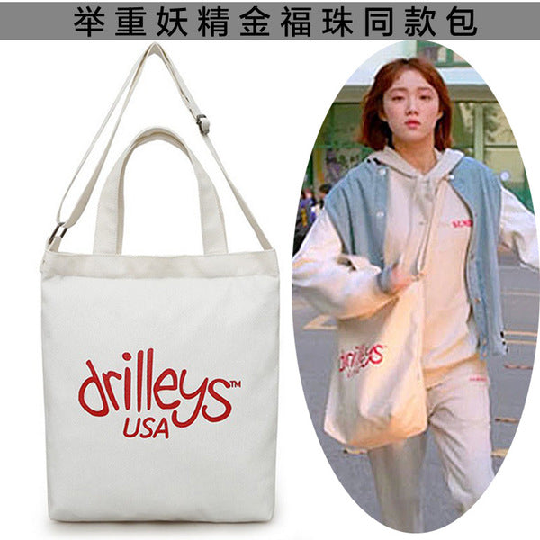 A15063 canvas bag