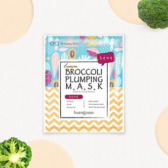 Broccoli Plumping Sheet Mask - Briseis Beauty